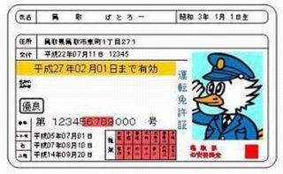 ic_li.jpg